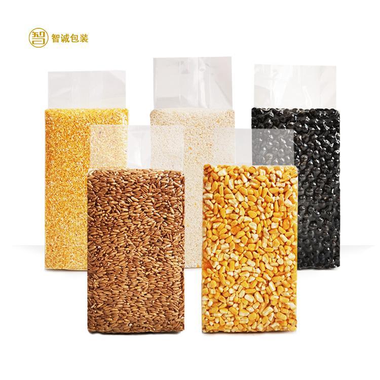 智诚包装  食品真空包装袋 透明米砖袋直接彩印 定做定制 加厚新款 包物流