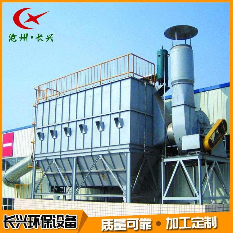 冲击式湿式静电除尘器 湿式静电除尘器 高品质冲击式湿式静电除尘器批发