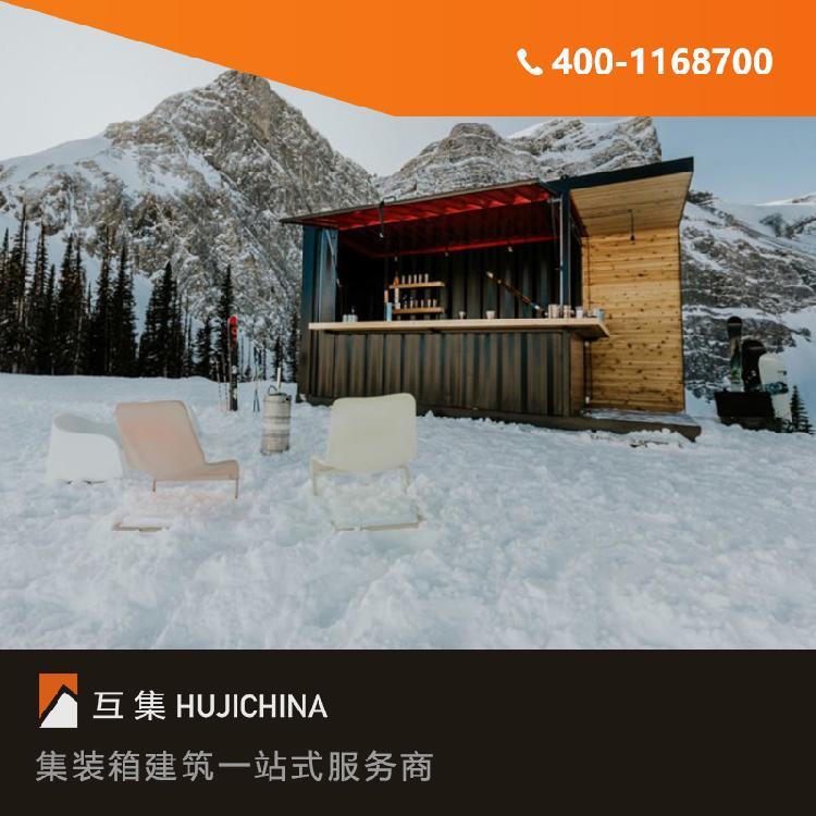 上海互集 集装箱休息室 上海品牌集装箱休息室 集装箱规格尺寸