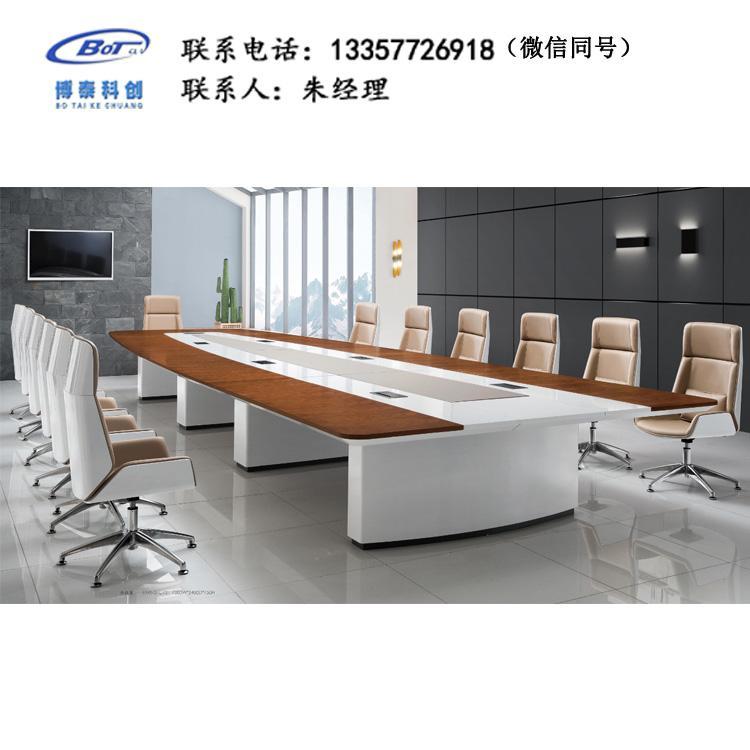 会议桌厂家直销 板式会议桌 实木会议桌 会议桌尺寸定制 办公家具厂家DO-14