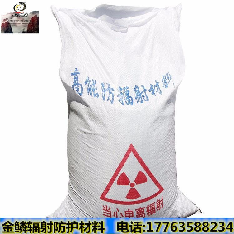 现货供应硫酸钡厂家,质优价廉医用防护涂料批发,建筑行业专用硫酸钡粉