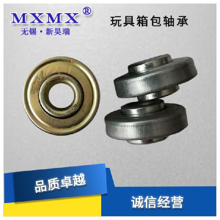 无锡 供应MXMX冲压轴承608 玩具 箱包 健身器材用  厂家批发