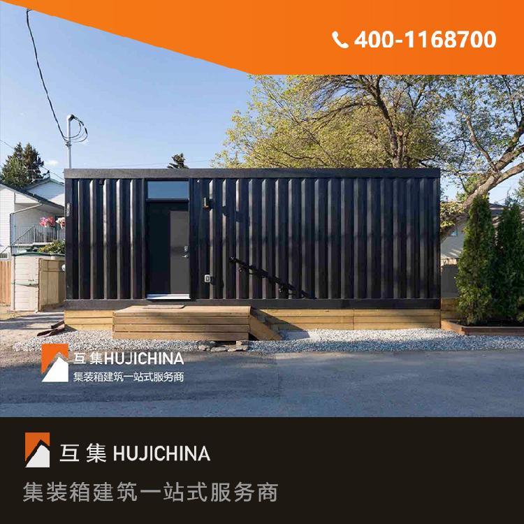 优质集装箱卫生间设计 上海目前集装箱卫生间造价 专业生产设计团队 欢迎咨询 上海互集