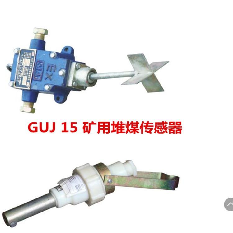 厂家直销速度传感器 GSC4转速传感器详情   山东邹城金科星生产