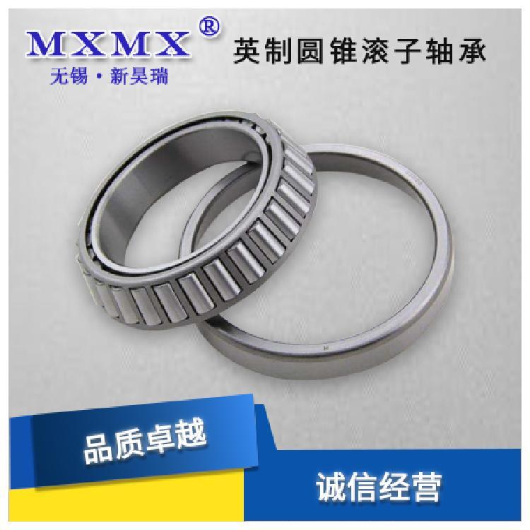 无锡MXMX 厂家批发  英制非标圆锥滚子轴承系列 英制非标轴承11749/11710 规格齐全
