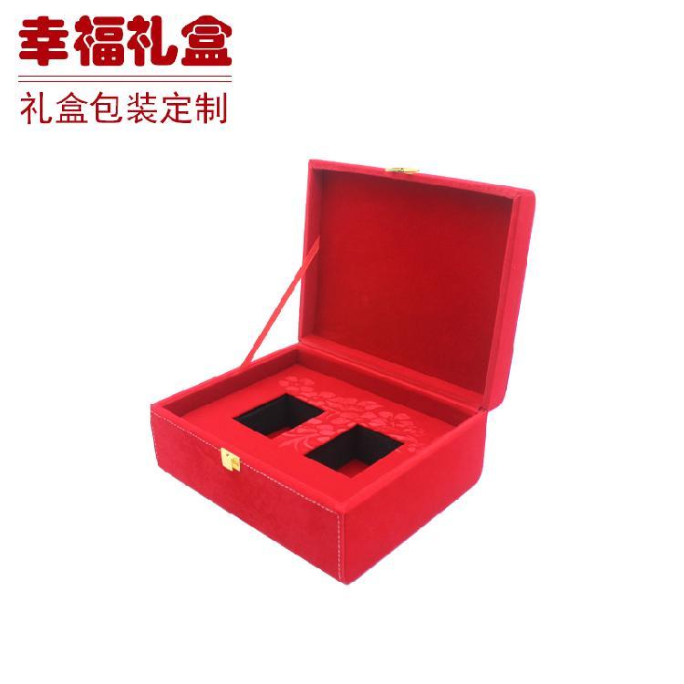 折叠礼盒纸盒礼品盒化妆品外盒包装工艺品交期准