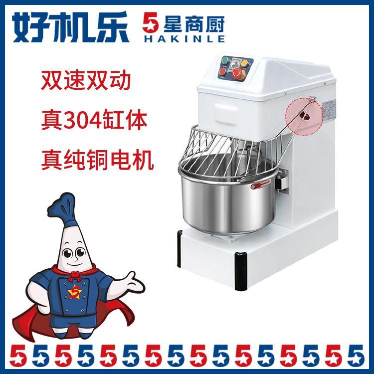 郑州搅面机 揉面机 不锈钢拌面机