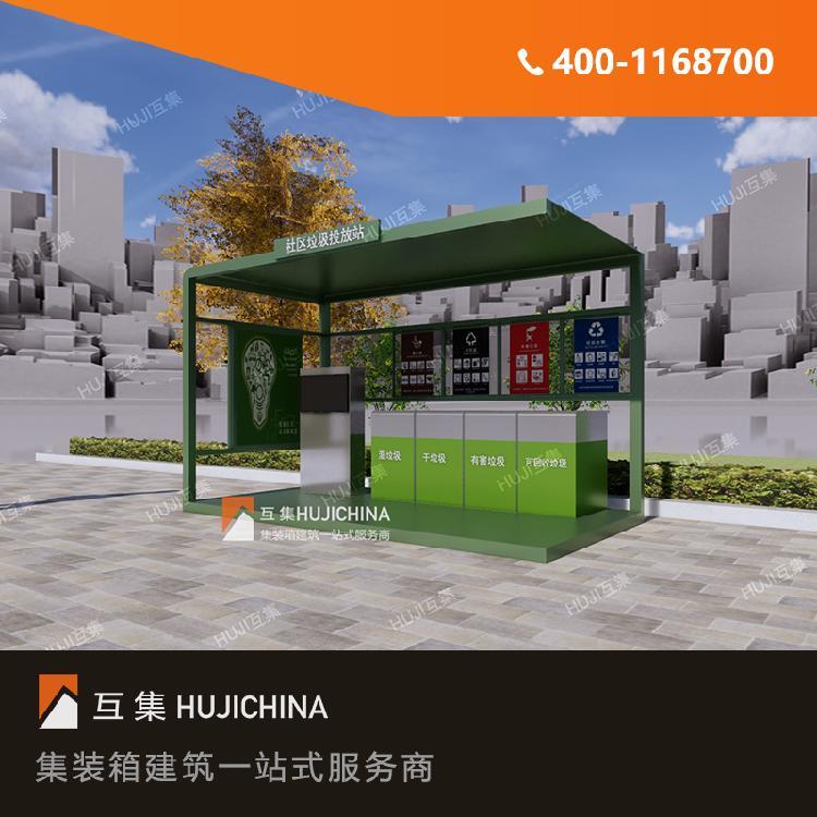 上海互集 集装箱垃圾站 上海集装箱垃圾站 互集集装箱规格尺寸