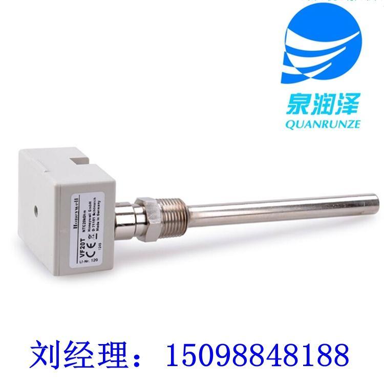 霍尼韦尔温度传感器,霍尼韦尔传感器,霍尼韦尔原装进口温度传感器VF20T-泉润泽