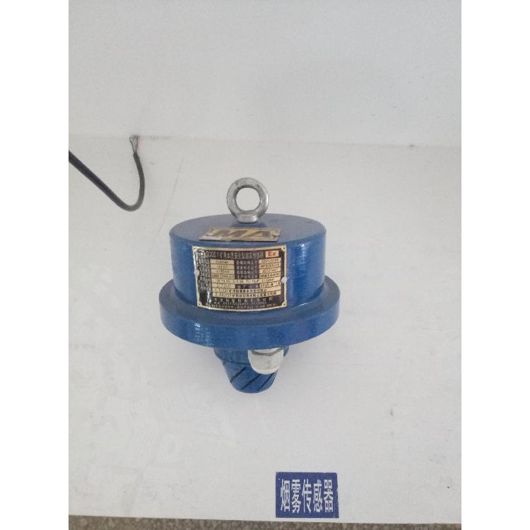 速度金科星生产矿用机电设备   发货及时