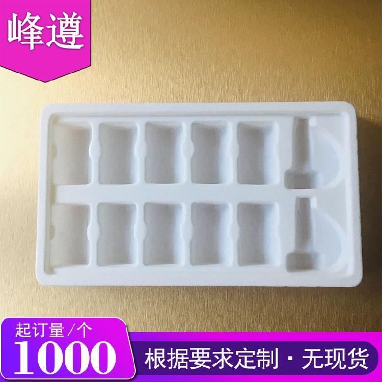 药瓶包装吸塑内托 环保材质药品吸塑内托 保健品吸塑包装盒 加厚抗压 品质保证