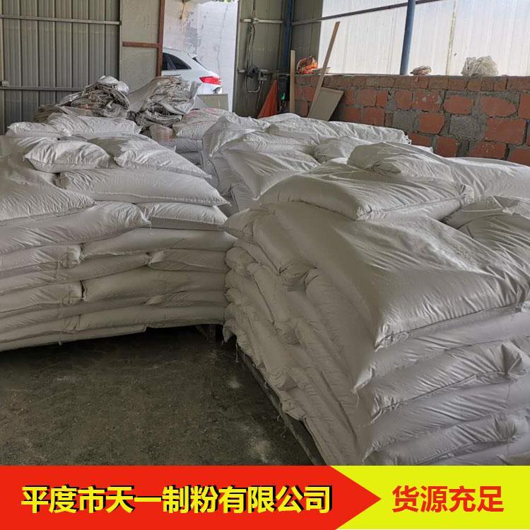 橡胶塑胶用油性滑石粉 食品级厂家供应 1250目-3000目油性滑石粉