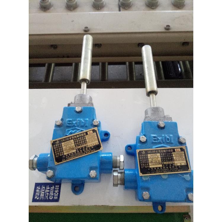 GSD4矿用本安型速度传感器   山西矿用山东传感器定制