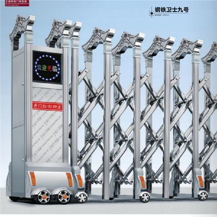 河南厂家直销 单位电动伸缩门 小区自动伸缩大门