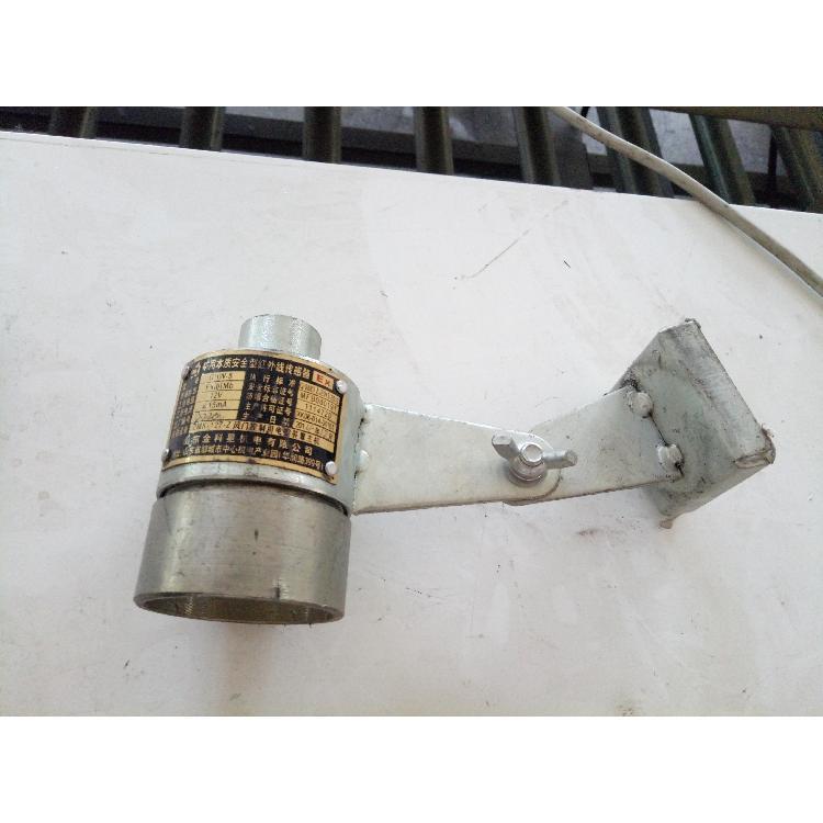 山西厂家供应矿用烟雾传感器 煤安认证