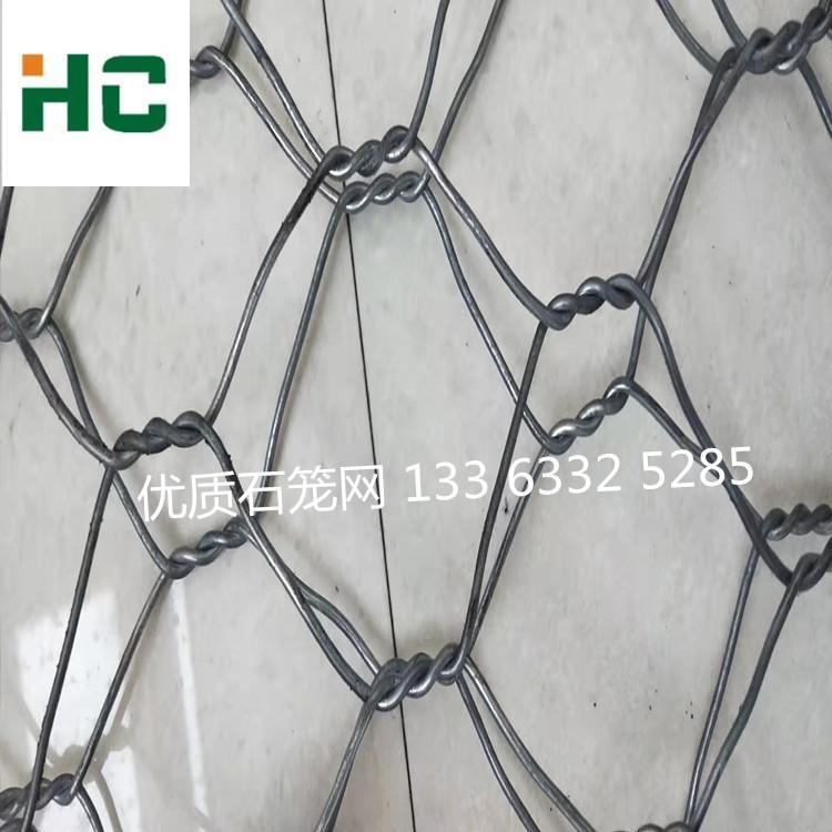 护坡格宾网 格宾石笼网箱 格宾网挡墙 生态护坡格宾石笼网箱