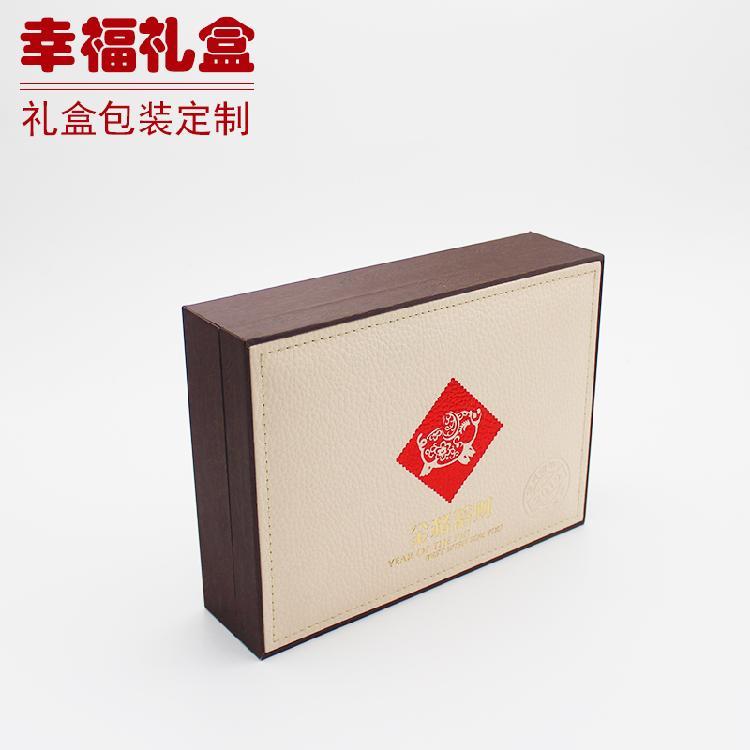 厂家直销创意手提礼品盒定做天地盖礼物包装纸盒纸箱高档礼盒定制