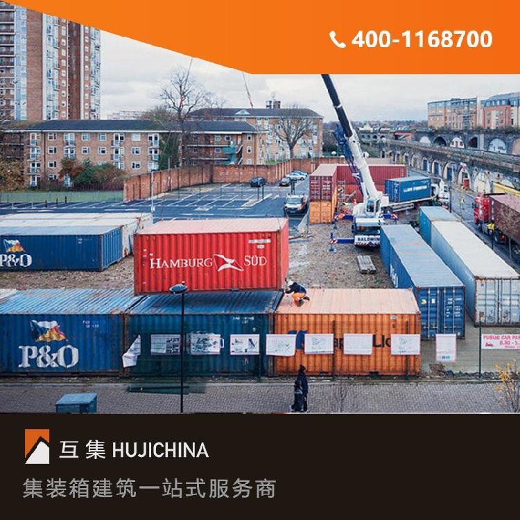 上海互集 集装箱工厂 知名集装箱工厂 集装箱高清图片