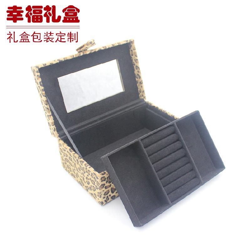 无锡豹纹盒 收纳 出行便携 包装盒 纸盒 布盒 皮盒 酒盒包装定制生产