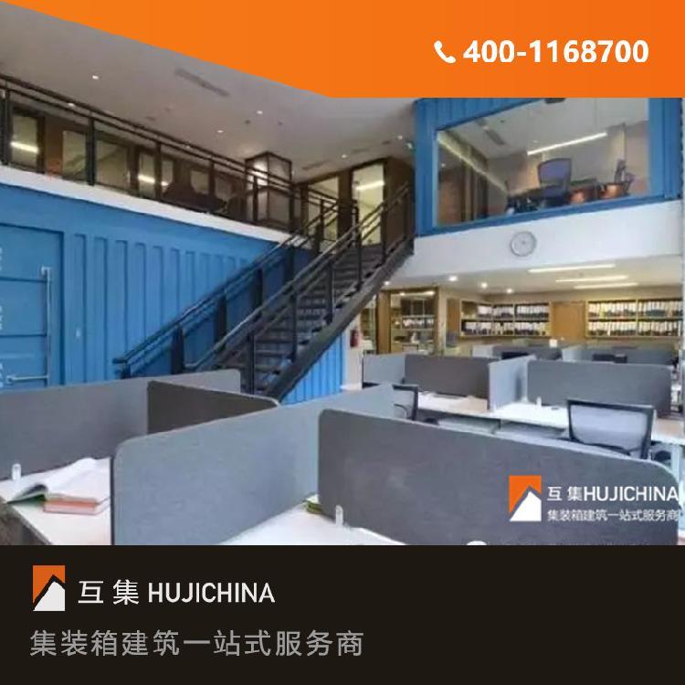 上海互集 集装箱设计公司 官方集装箱设计公司 集装箱高清图片