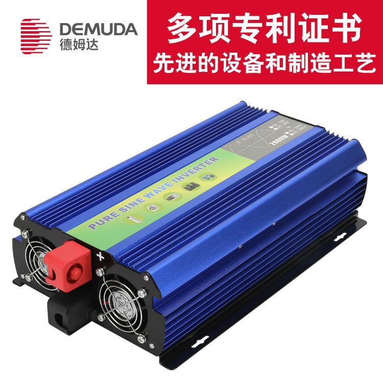 源头逆变器厂家德姆达 2000W足功率 太阳能微型逆变器 纯正弦波