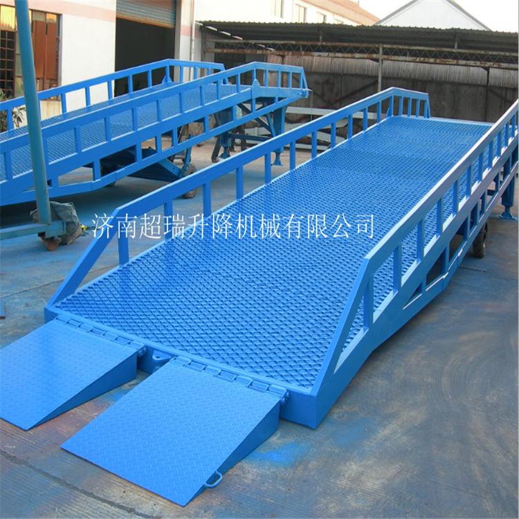 【超瑞】定制直销移动式登车桥 液压登车桥 月台集装箱装卸货平台设备