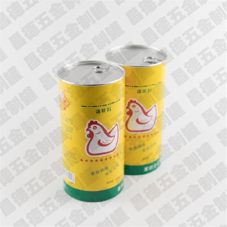 纸罐厂家定制圆形鸡精粉包装纸罐直径99mm密封食品级粉末类包装罐