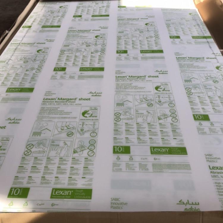 sabic沙伯LEXAN-HLG-5单面硬化-光学级PC板材