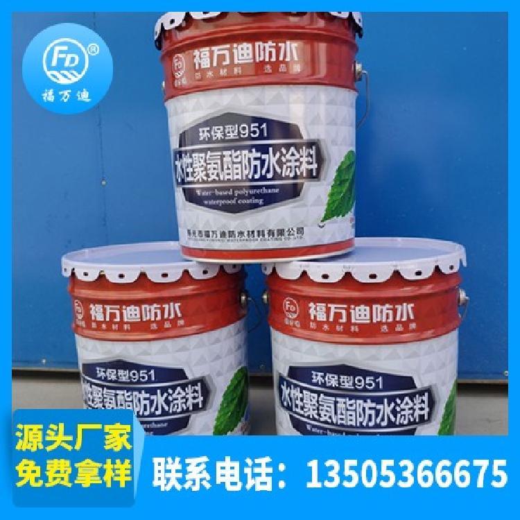 生產供應|防水涂料|環保型聚氨酯防水涂料|首選FWD福萬迪防水源頭廠家