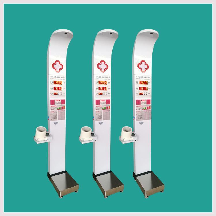 乐佳HW-900B型身高体重血压测量仪  欧姆龙血压计自动测量血压心率