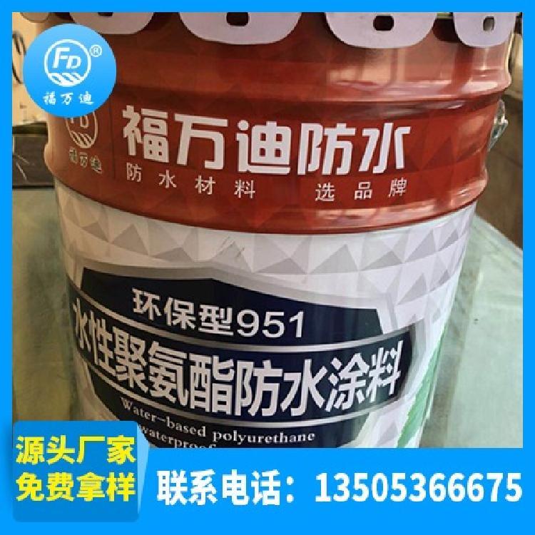 山東|sbs卷材|水性聚氨酯防水涂料|廠家直供防水涂料