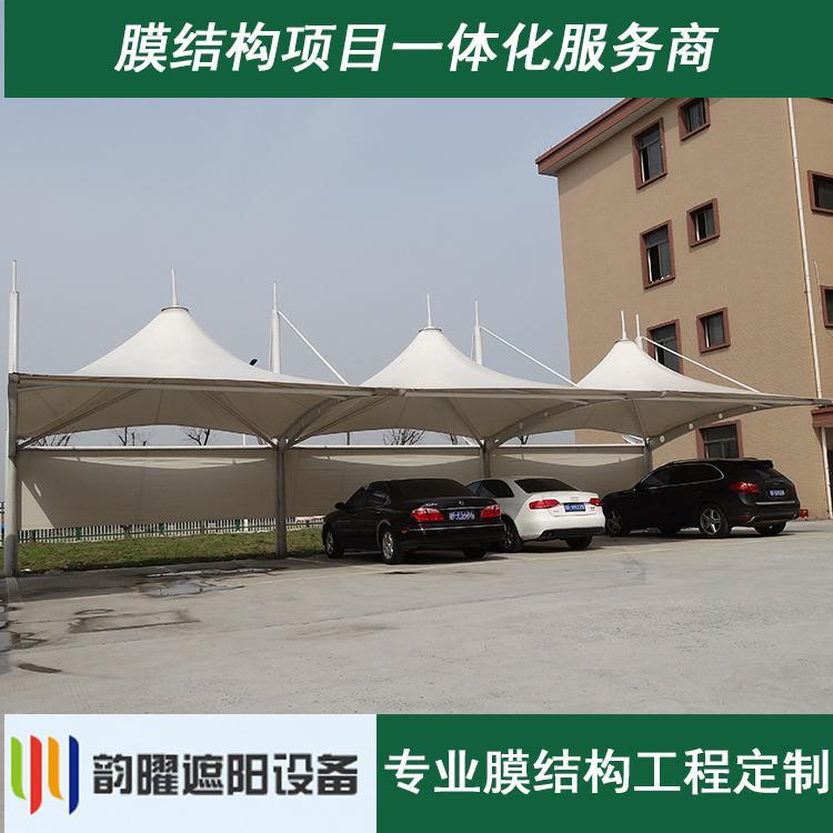 上海韵曜 挡雨棚 期待您的来电咨询长期供应厂价供应 苏州常州停车棚汽车遮阳