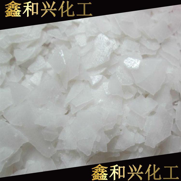 鑫和兴化工 片碱 99片碱 烧碱 工业片碱 专业生产厂家