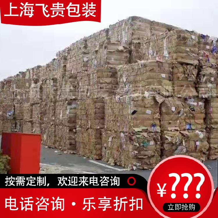 【上海飞贵】液压打包机  立式自动液压服装打捆机 废料 吨袋塑料薄膜旧纸箱打包机