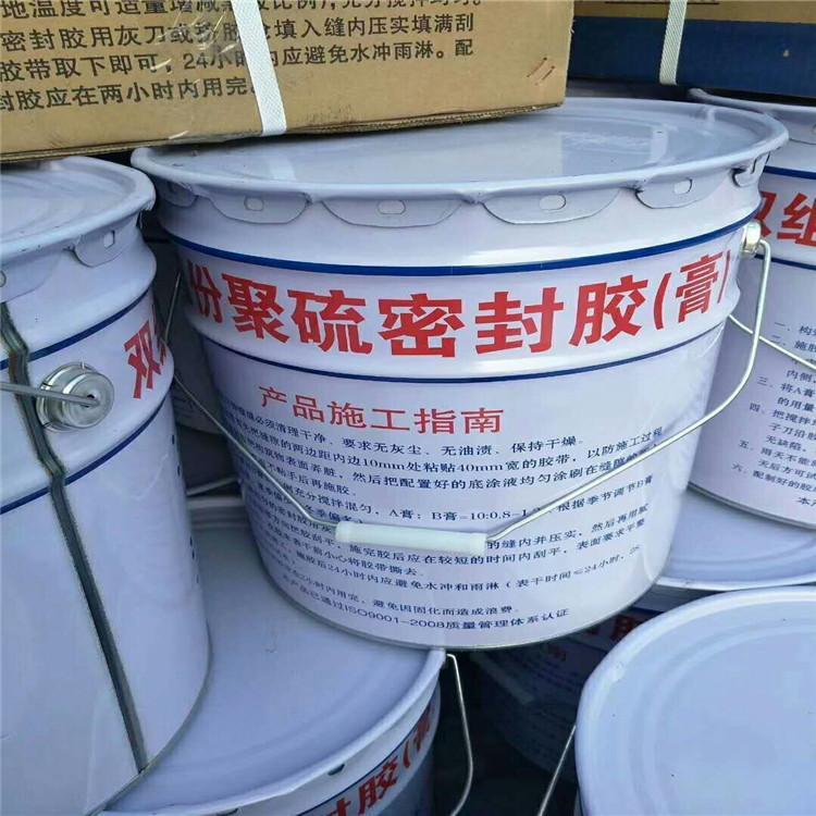 海瑞聚硫双组密封胶 聚硫密封胶价格 供应聚硫密封胶