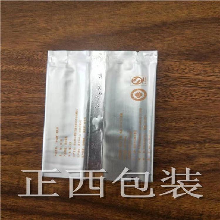 正西铝箔包装袋厂家_真空铝箔袋定制价格