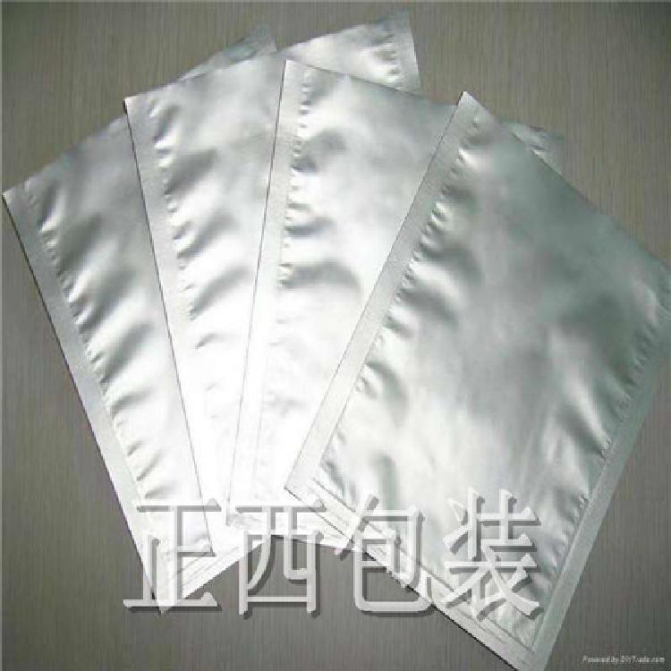 正西铝箔袋 真空铝箔袋 厂家定制价格