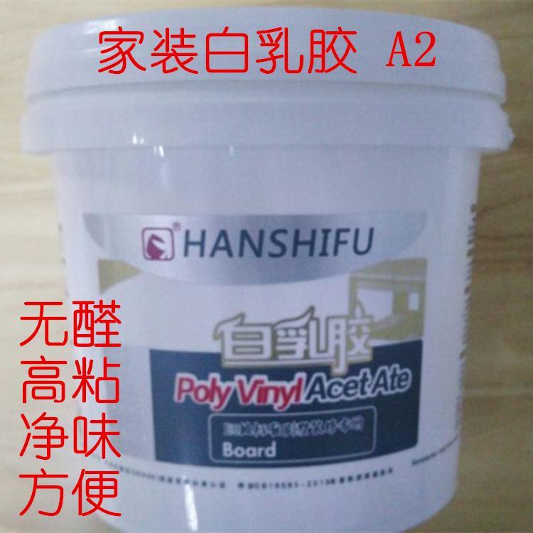 厂家直销白乳胶-木工胶-拼板胶 山东厂家出口
