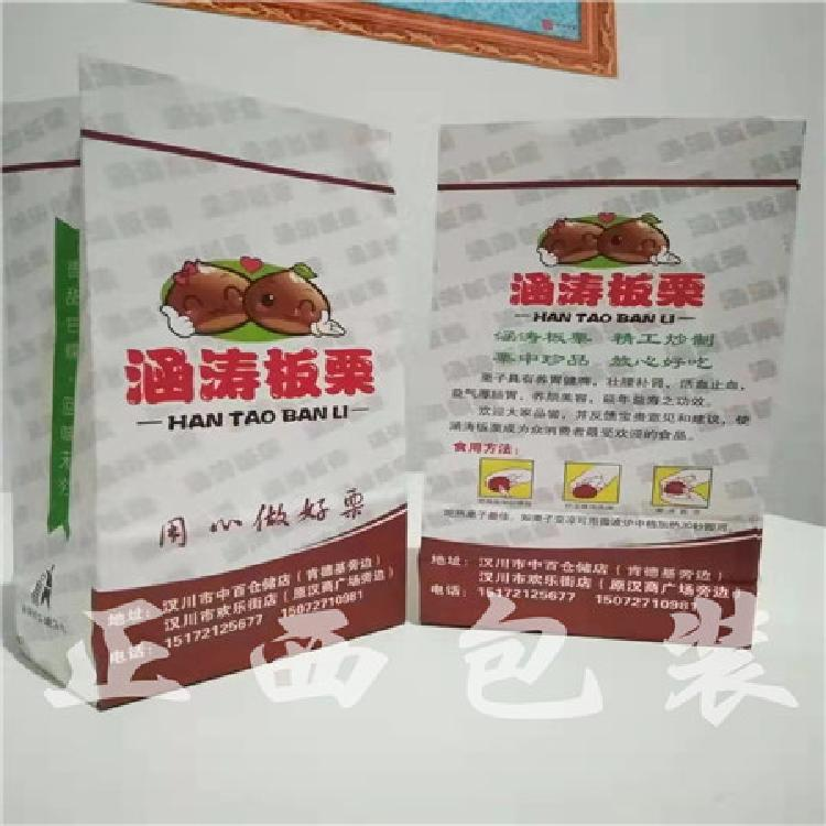 安庆板栗袋厂家定做 礼品袋定制价格 欢迎批发订购 正西包装