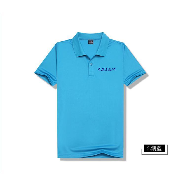 深圳T恤定做厂家订做厂商