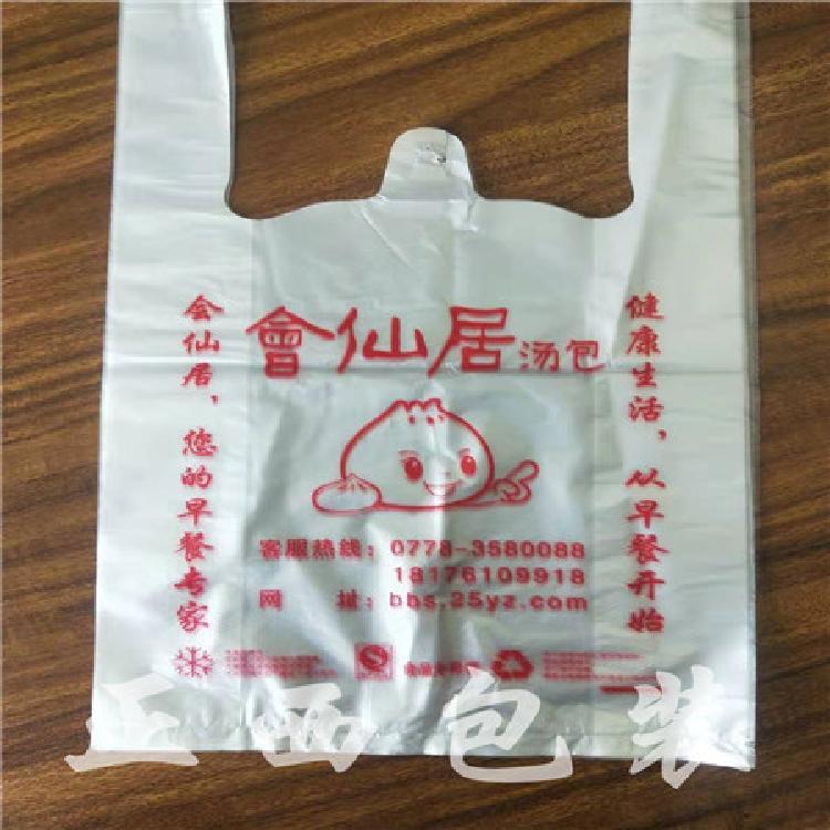 正西塑料袋定做厂家_塑料袋订制批发