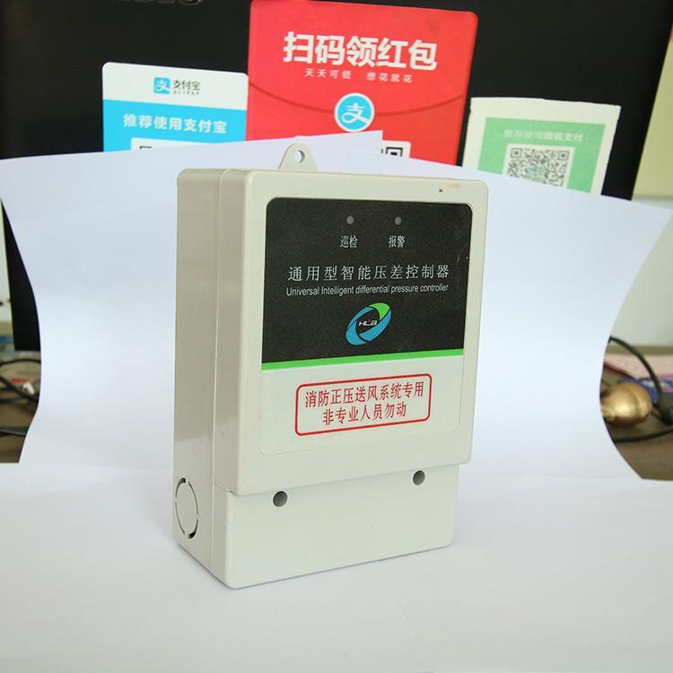 厂家供应压力传感器 _压差传感器    压力控制器
