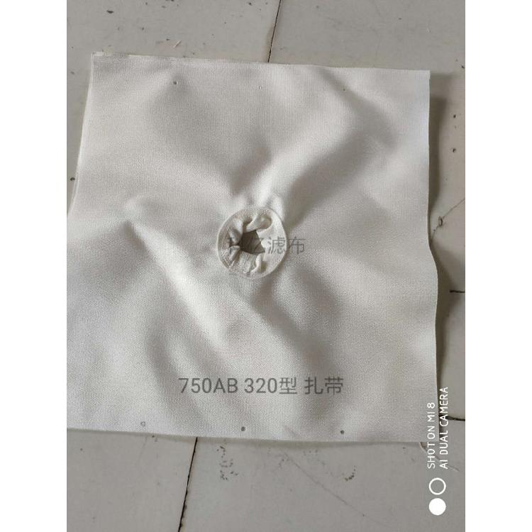 生产批发-单丝滤布-品质优良-丙纶滤布-量大从优-科亿