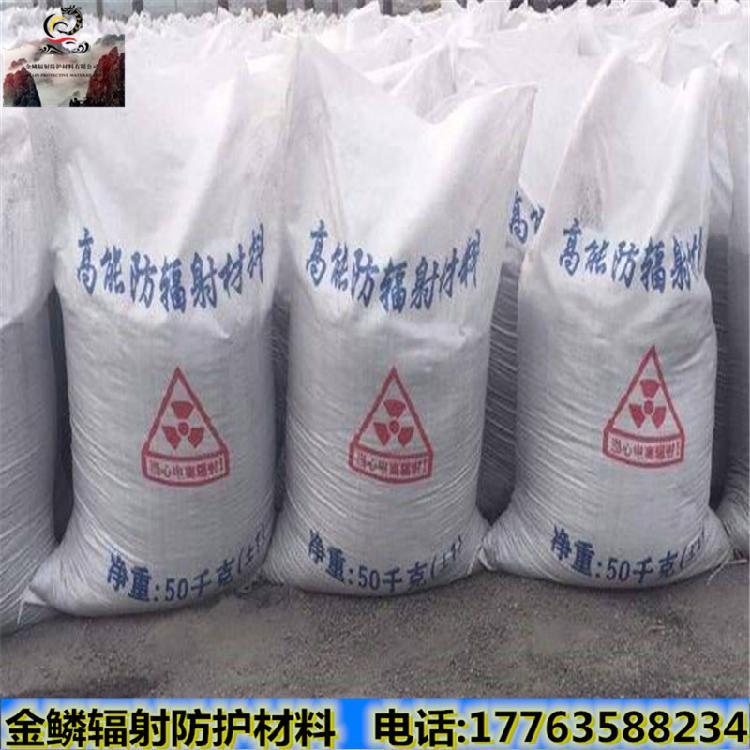 厂家直销 防护钡沙,4.0比重80含量4mm细骨料,医用射线辐射防护硫酸钡