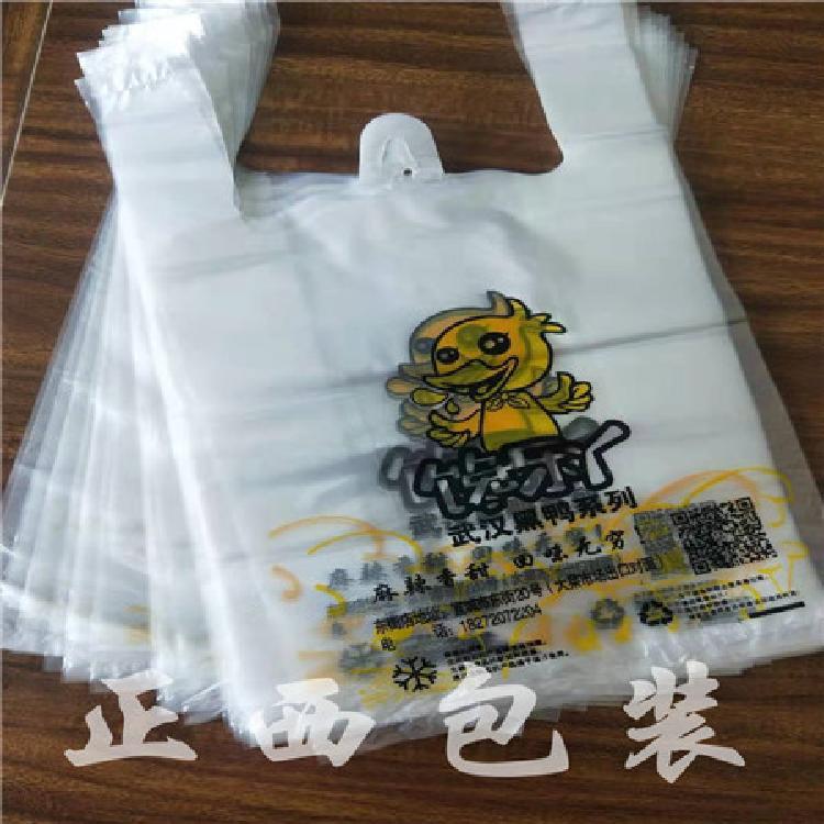 塑料袋定制厂家_塑料袋批发定做_正西包装