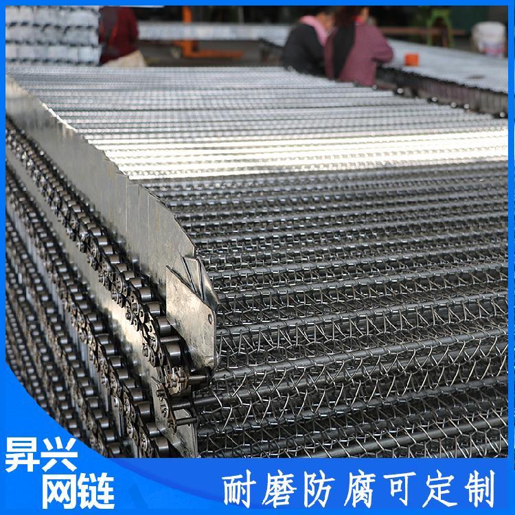 昇兴供应304不锈钢输送网带 烘干机网带 耐高温输送带 链条传送带
