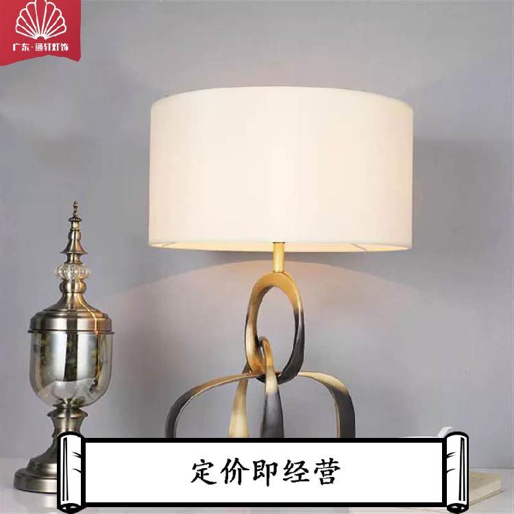 品牌厂家直销新款创意全铜台灯大堂台灯吧台灯客厅台灯床头台灯艺术装饰LED台灯