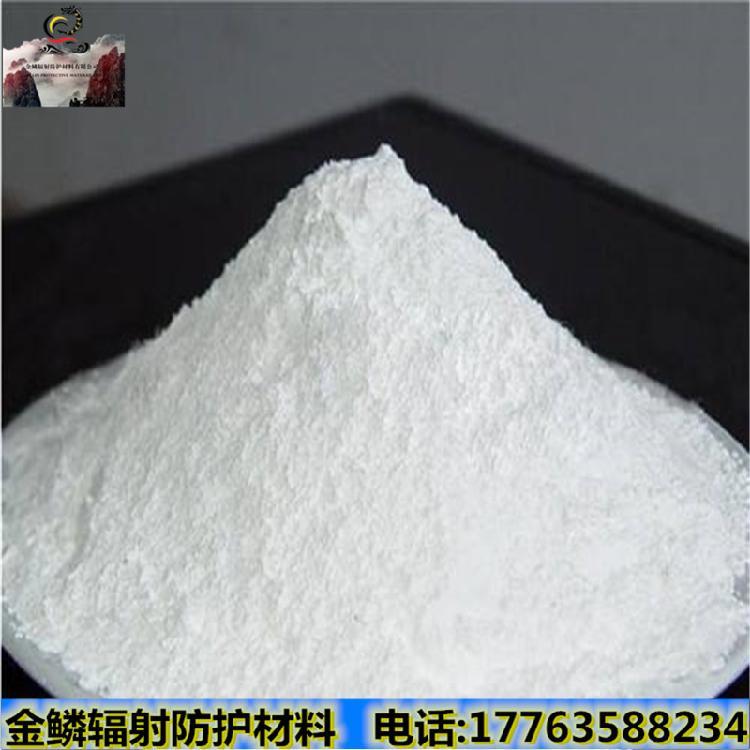 防辐射硫酸钡水泥销售厂家,高比重防护钡沙定做,高能材料硫酸钡粉生产厂家,防护涂料与水泥对比方式
