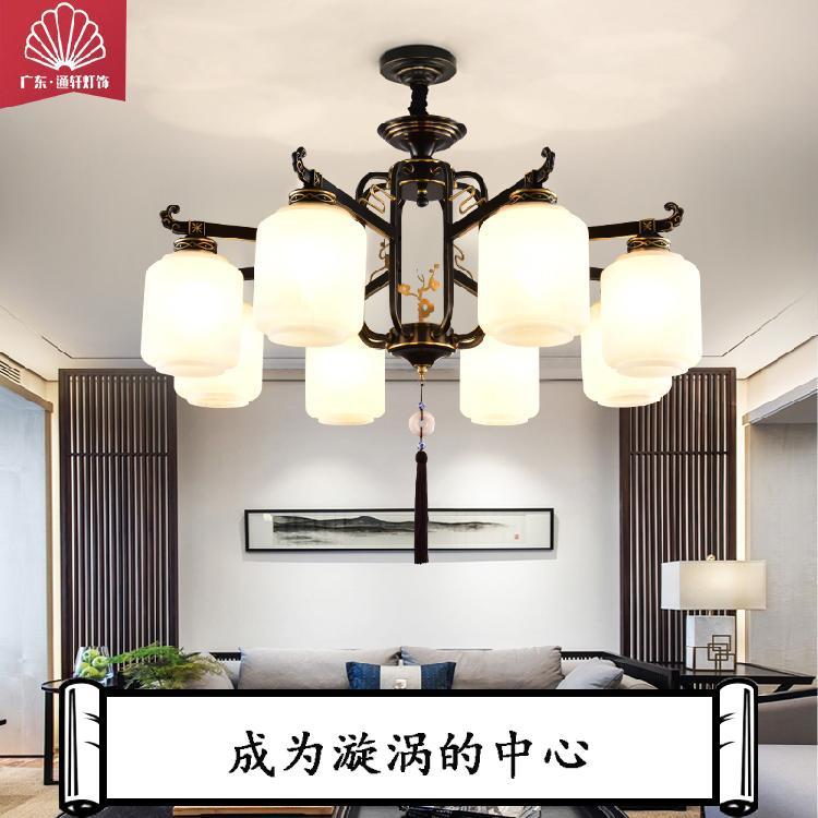 品牌就直销全铜美式吸顶吊灯客厅灯餐厅灯卧室灯别墅酒店吊灯LED吊灯灯具