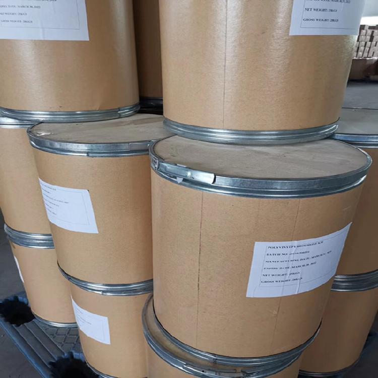 聚乙烯吡咯烷酮 PVP-K30  K30厂家 现货销售源头供应